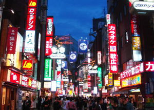 japan-city-54839761